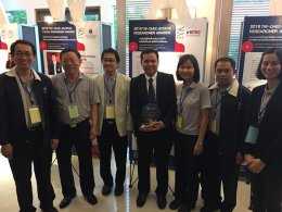 TRF-CHE-Scopus Young Research Award in Chemical & Pharmaceutical Sciences (including Chemical Engineering) from the Thailand Research Fund (TRF), Office of the Higher Education Commission (CHE) and Scopus