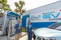 GPSC-OR เปิดตัว G-Box ระบบกักเก็บพลังงานใน PTT Station ต่อยอดพัฒนาโซลูชั่นรับเทรนด์รถยนต์ไฟฟ้า