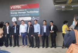 Minister of Higher Education, Science, Research and Innovation visited CEST, VISTEC (24 Aug 2020)