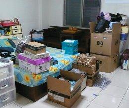 ส่งของใช้ส่วนตัวจากจีนกลับไทย