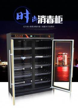 ตู้อบจาน รุ่น TPM - 800