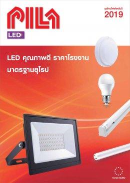 โคมดาวนืไลค์ LED สปอร์ทไลค์ LED ยี่ห้อ PILA