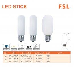 แคตตาล็อกFSL - หลอดไฟ LED หลอดวินเทจ หลอดส่องเพชร หลอดไฮพาวเวอร์