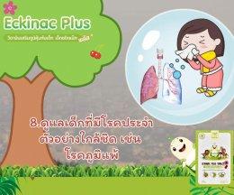 #10วิธีปกป้องเด็กจากฝุ่นพิษ