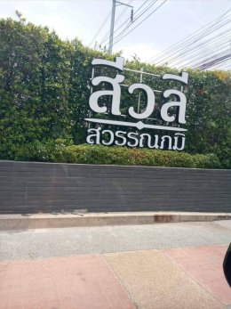 Sivalee Suvarnabhumi