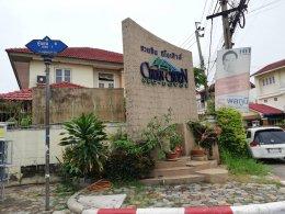 Chuan-Chuen Neo House