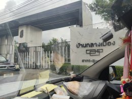 Baan Klang Muang Sathorn-Sukhumvit
