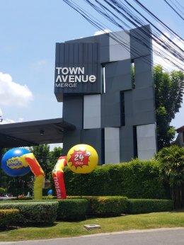 Town Avenue Merge