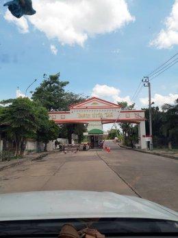 Paisan Park Ville