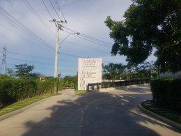 บ้านกลางเมือง พระราม9-กรุงเทพกรีฑา