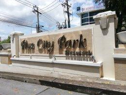 Plus City Park Huamark