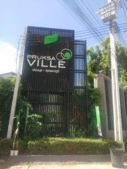 Pruksa Ville Onnut-Suvarnabhumi