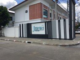 J Town 1