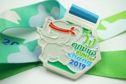 เหรียญรางวัลวิ่ง Run for Thang