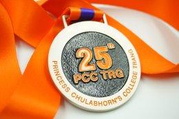 เหรียญรางวัลวิ่ง 25 PCC TRG