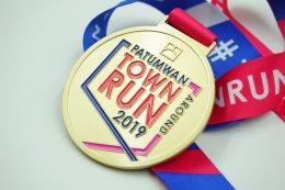 เหรียญรางวัลวิ่ง Townrun