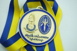 เหรียญรางวัล Rugby KC-OV