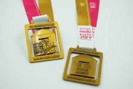 เหรียญรางวัลวิ่ง ออมสินชวนวิ่ง