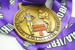 เหรียญรางวัล ยกน้ำหนัก