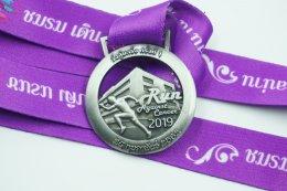 เหรียญรางวัลวิ่ง วิ่งสู่มะเร็ง