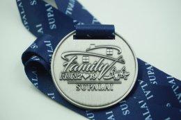 เหรียญรางวัลวิ่ง Family Run