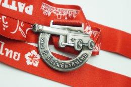 เหรียญรางวัลวิ่ง Pattani Run