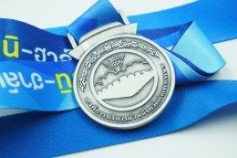 เหรียญรางวัลวิ่ง ชมรมวิ่ง