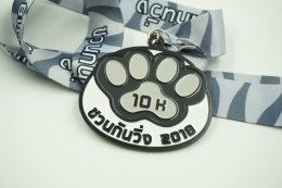 เหรียญรางวัลวิ่ง แมว