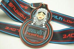 เหรียญรางวัลวิ่ง ฮอมฮัก