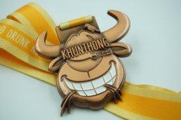 เหรียญรางวัล Khunthong