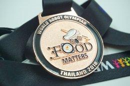 เหรียญรางวัล Food