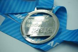 เหรียญรางวัล หมออนามัยชวนวิ่ง