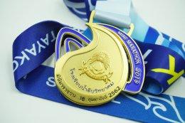 เหรียญรางวัล Run for NDK