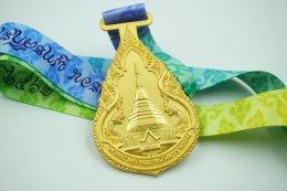 เหรียญรางวัลวิ่ง ด้วยพลังศรัทธา
