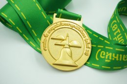 เหรียญรางวัล งานเดิน-วิ่ง