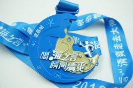 เหรียญรางวัลวิ่ง พระจันทร์