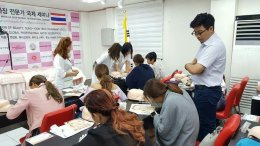 Study tour of Korean tour group eyebrow tattoo 27-2 Aug 61