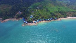 ABOUT KOH CHANG
