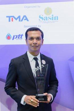 กาแฟเดอลองได้รับรางวัล SME Excellence Award 2016 จากสถาบัน TMA และ Sasin
