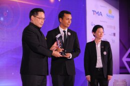 SME Excellence Award 2016 from TMA and Sasin
