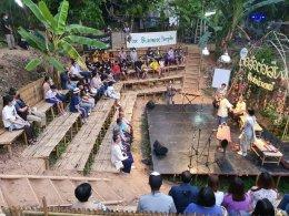 งาน Sound Battle Festival of Impromptu Musical Interaction @ Ban Num Klok