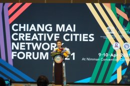 Creative Cities Network Forum 2021