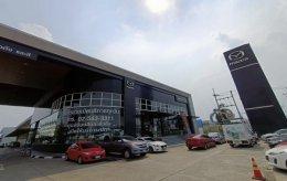 ทางบริษัทเข้าฝึกอบรมศูนย์รถยนต์ Mazda ในประเทศไทย ด้วยนวัตกรรมจาก ROCKZ USA