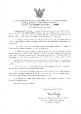 Announcement of Eligible Applicants for BIR Written Exam