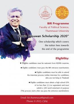 Surin Pitsuwan Scholarship 2020