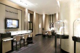 Van Cleef & Arpels Boutique