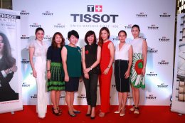 TISSOT  LADY COLLECTION 2016