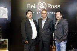 BELL&ROSS