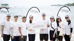 ORIS CLEAN OCEAN THAILAND
