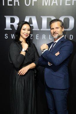 RADO NOVELTIES 2019